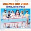 夏のOh!バイブス - Single ジャケット画像