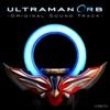 ウルトラマンオーブ-Original Sound Track-
