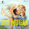Iru Mugan (Original Motion Picture Soundtrack)