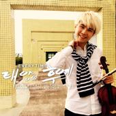 Everytime From 태양의 후예 Descendants Of The Sun  [Violin Instrumental]  OMJamie - OMJamie