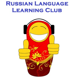 Russian Language Learning Club Podcast Absolute Beginner 4