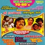 Andru Mudhal (Album Nenchu Porukkuthillaye) thumbnail