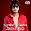 My Best Collection Sonu Nigam
