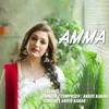 Amma Single