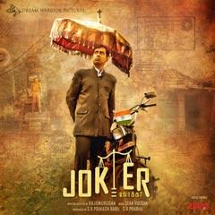 Joker (Original Motion Picture Soundtrack) - EP