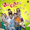 Siddharth Mahadevan & Shankar Mahadevan - Sata Lota Pun Sagla Khota Original Motion Picture Soundtrack  Single Album