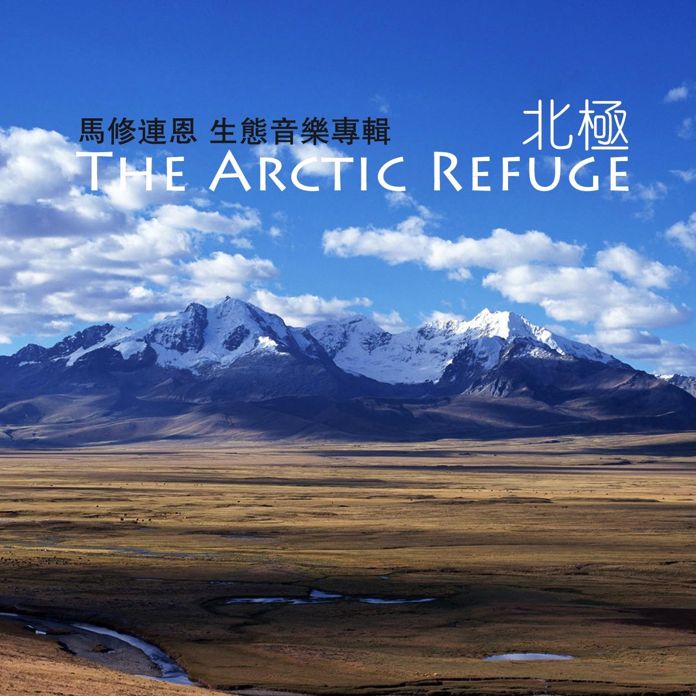 Heart of the Refuge
