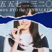 Super Crisp (Shi-Ke-Ra-Na-I) [with RYO the SKYWALKER]