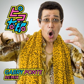 ppap pen pineapple apple pen gabry ponte remix single by