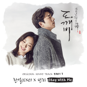 CHANYEOL & Punch - Stay With Me
