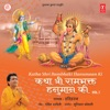 Katha Shree Rambhakt Hanuman Vol 1