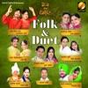 Folk and Duet