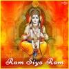 Ram Siya Ram
