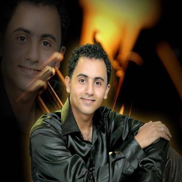 عطر الغلا - Single