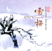 Fairy of Delicacy - The Blossom of Aged Plum Tree