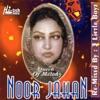 Noor Jahan Queen of Melody