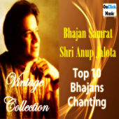 Vintage Collection - Top 10 Bhajans (Vintage Collection)