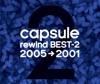 rewind BEST-2 (2005→2001) ジャケット写真