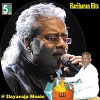 Hariharan - Hariharan Hits at Ilayaraja Music