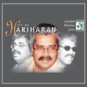 "Hariharan - Kurukku Siruthavale ( From ""Mudhalvan"")"