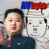 AVbyte - Kim JongUns Draw My Life  Single Album