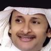 Rooh Al Rooh Single