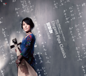 [Download] Rainbow Raiment Song (Pipa, Erhu & Xiao) MP3