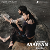 Maryan (Original Motion Picture Soundtrack)