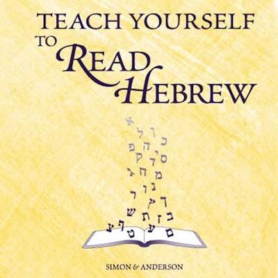 Teach Yourself to Read Hebrew (Unabridged)