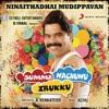 Ninaithadhai Mudippavan Single
