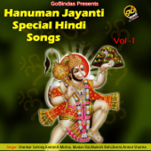 Hanuman Jayanti Special Hindi Songs, Vol. 1