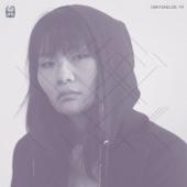 Okkyung Lee - Meolly Ganeun
