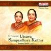 Sri Thyagaraja s Utsava Sampradhaya Krithis