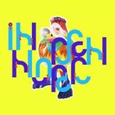 Innocence - EP