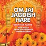 Aarti Shree Ramayan Ji Ki thumbnail