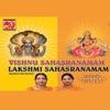 Vishnu Sahasranamam Lakshmi Sahasranamam