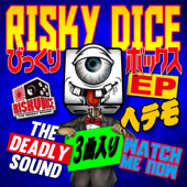 THE DEADLY SOUND feat. CHEHON, NATURAL WEAPON, HISATOMI,APOLLO, DIZZLE