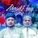 Amir Hufaz & Munif Ahmad - Nur Zikrullah, Vol. 12: Zikrul Haq