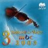 MBC 3 Hafla