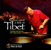 西藏頌缽音療:晚安西藏