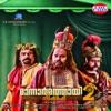 Mannar Mathai Speaking 2 (Original Motion Picture Soundtrack) - EP