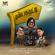 Mundasupatti (Original Motion Picture Soundtrack) - Sean Roldan