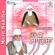 Mere Sahiba - Bhai Charanpreet Singh Delhi Wale & Bhai Chamanjit Singh Ji Lal