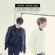 Super Junior-D&E - 'The Beat Goes On' (Special Edition)