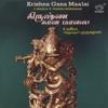 Krishna Gana Maalai