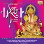 Shrimant Dagdusheth Ganpati Aarti thumbnail