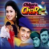 Chhota Sa Ghar Original Motion Picture Soundtrack
