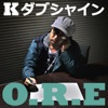 O.R.E. - Single ジャケット写真