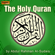 Abdul Rahman Al-Sudais - The Holy Quran