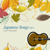 Japanese Songs, Vol. 1 (Played by Guitar) - Leo Takami